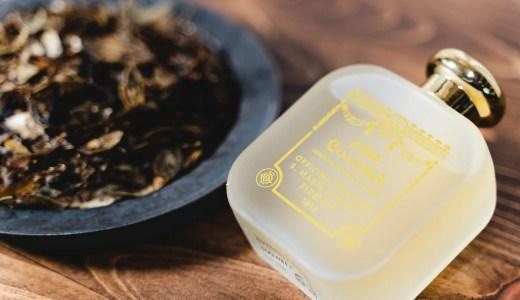 サンタマリアノヴェッラのポプリ『香水と香草』2つの使い方で香りを演出。