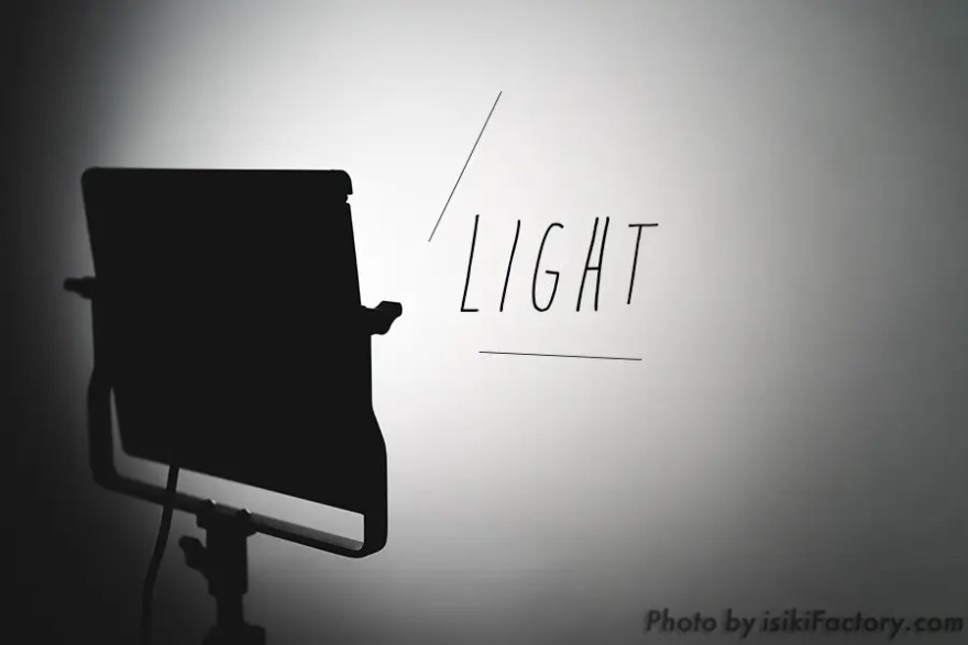 上手く撮れない原因は「光」