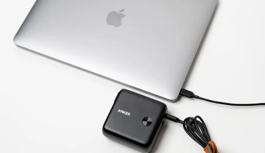 MacBookもいける!『Anker PowerCore Fusion 10000』最強の充電器一体型モバイルバッテリー。