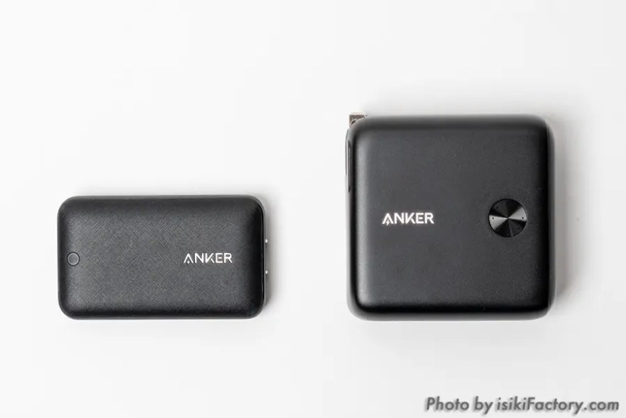 【Anker PowerPort Atom III 45W Slim】と比較