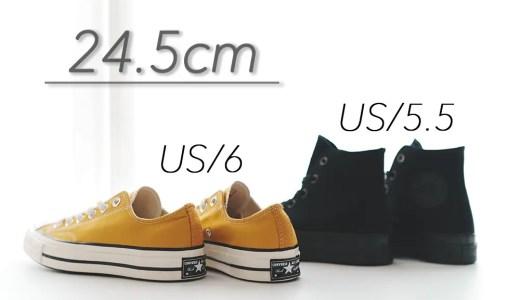 【実物比較】CT70 レディースサイズの謎『24.5cm (US5.5・US6)』の違いを解説!