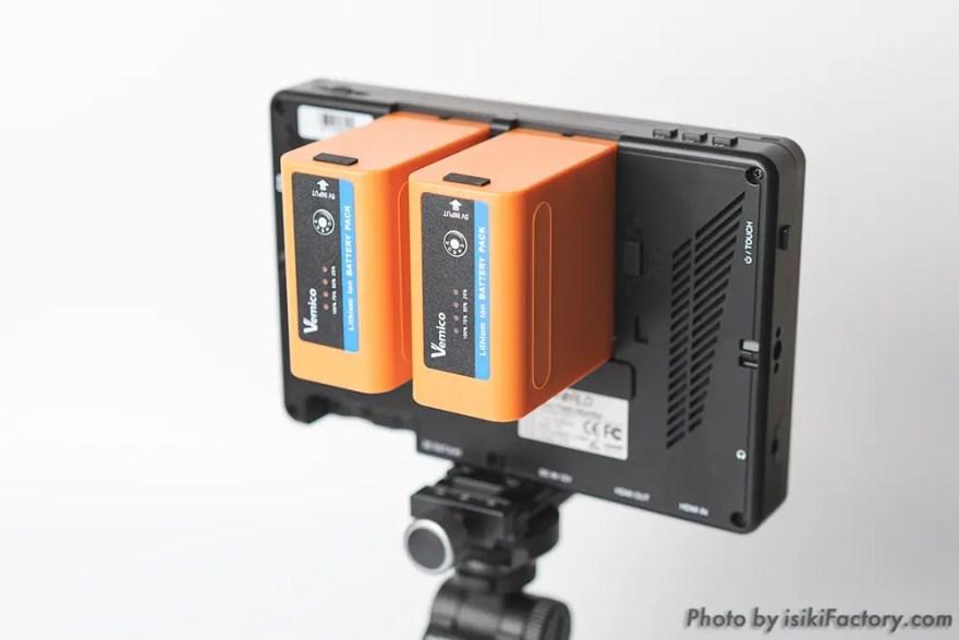NP-F970互換バッテリー