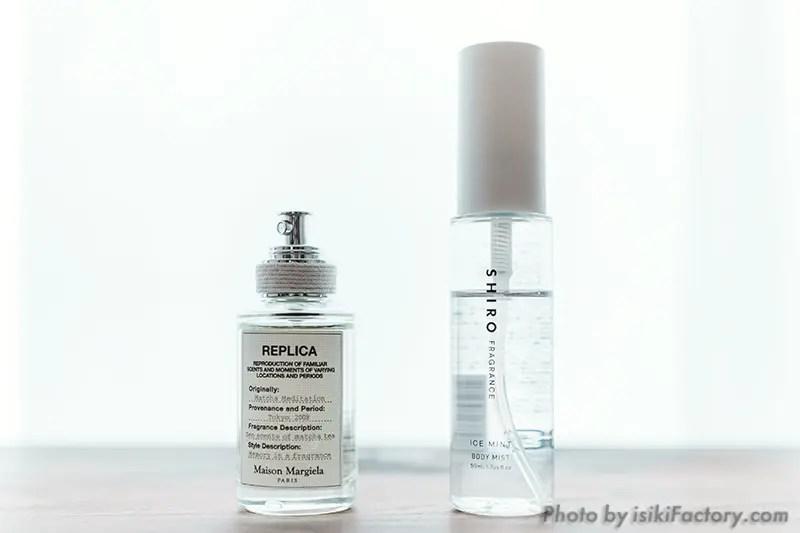 マルジェラの香水(30ml)と大きさ比較