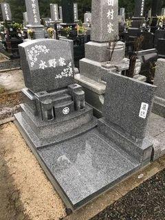 mizukekaigen1.jpg