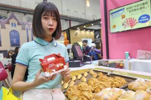 【2019 ITF 台北國際旅展】親子逛展看過來,這些優惠很適合+4F好玩好吃