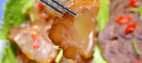 【滷牛腱牛肚牛筋-食譜-材料】滷牛三寶,滷多久時間?免壓力鍋絕對成功做法,透軟不柴