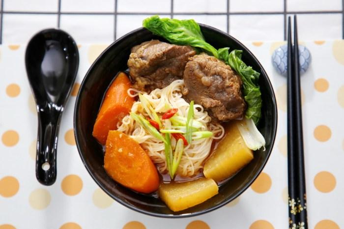 【名廚紅燒牛肉麵食譜-絕對成功】一鍋到底,在家做出五星飯店口味