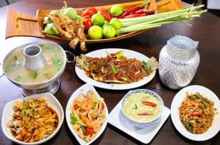 【泰式料理推薦-酸辣涼拌海鮮】暹羅廚房-新北三重平價美食,這8盤味道「泰」正統啦