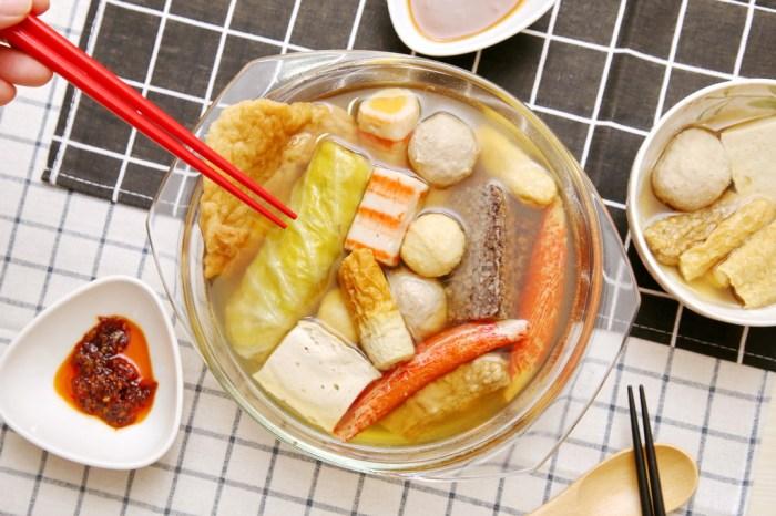 【關東煮-宅配美食推薦-新北板橋】丸輪食堂關東煮,鮮切水果、蔬菜熬湯頭