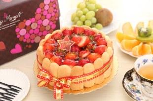 【蘋果日報:網購起司類蛋糕No.1】網路團購推薦,送老媽這個:感動起雞母皮la_上城糕餅小舖