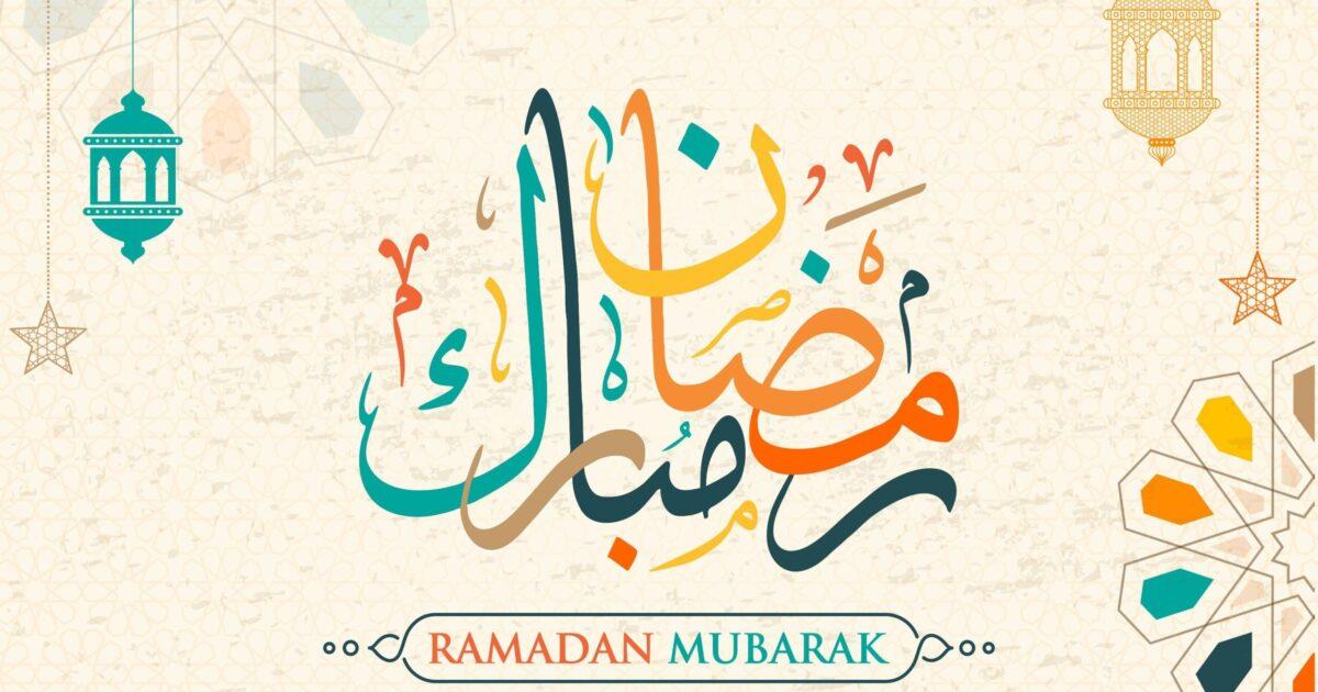 Ramadan 2021 Banner