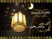 ramadan_02.gif