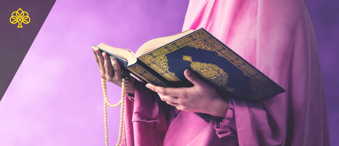 How to Read Quran