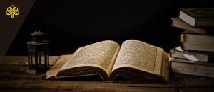 Quran, Hadith and Sunnah