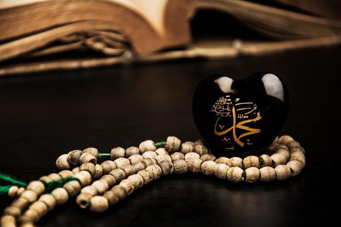 Why Is Prophet Muhammad Still Important Today
