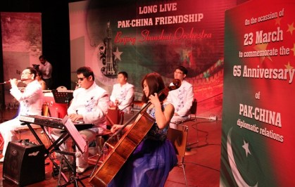 Chinese Culture performance to mark Pakistan Day and commemorate the 65th Anniversary of Pak-China Diplomatic Relations.