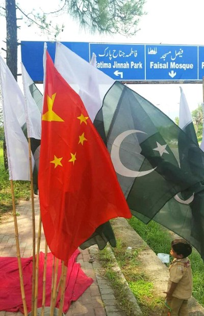 Pakistanis celebrate Pak-China friendship on 69th Independence Day. Photo: Islamabad Scene