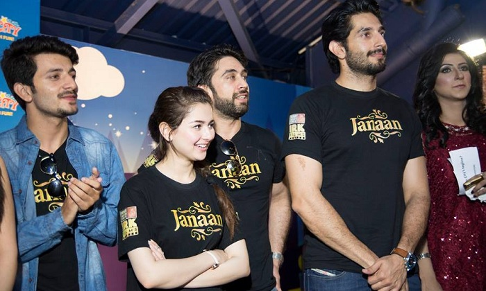 Cast and crew of Pakistani movie 'Janaan' meet fans at Fun City in Islamabad