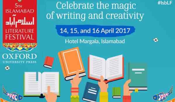 Islamabad Literature Festival 2017