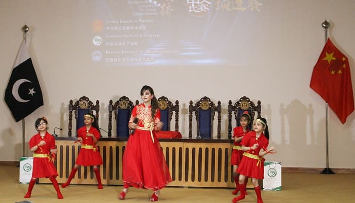 Sundus Naeem performing on a Chinese song at Chinese Bridge Competition 2017 held at NUML in Islamabad on 24 May 2017. Photo by Sana Jamal
