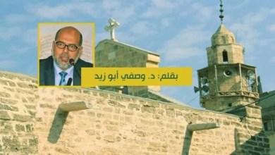Photo of الحرية الدينية في الإسلام