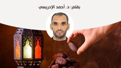Photo of الصيام قُـربة وجنة