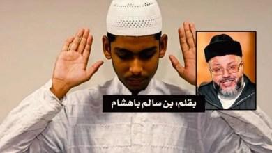 Photo of لماذا تكبيرات الصلاة ؟ الحكم والحكمة.