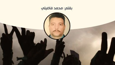 Photo of شروط النصر