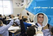 Photo of آثار التربية على القيم في المدرسة المغربية على مستوى الممارسة الاجتماعية