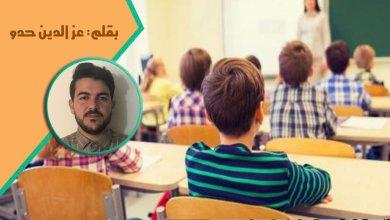 Photo of التعليم بالقصص: نماذج من التربية النبوية