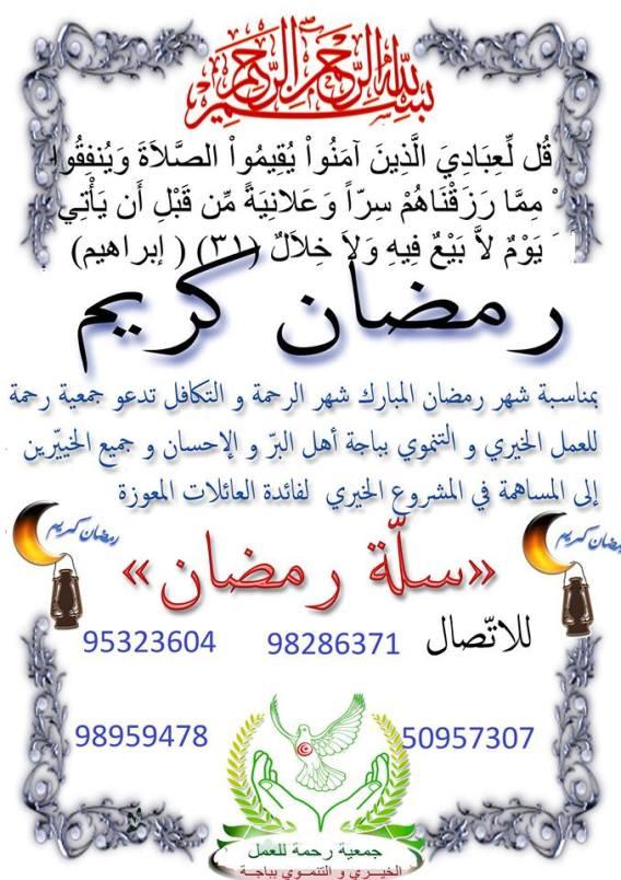 254945_504477116249888_1890524889_n89
