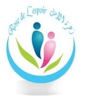 جمعية زهرة الأمل : مشروع كفالة يتيم