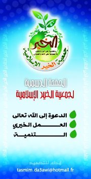 دورة علمية :  الشيخ أحمد بن عمر الحازمي