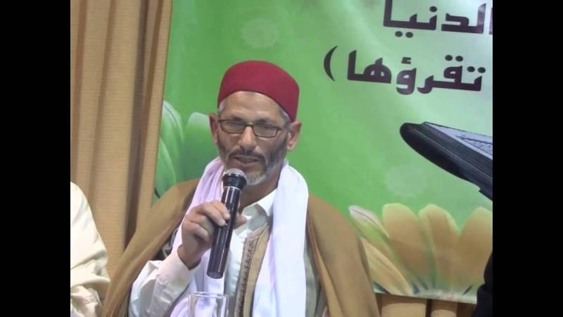 دورات  في علم التجويد  باشراف الشيخ محمد البارودي بأريانة