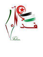 يوم تكويني في الشأن الفلسطيني بغارالدماء