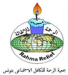 rahma_relief