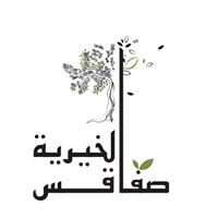 جمعية صفاقس الخيرية: حملة الحقيبة المدرسية
