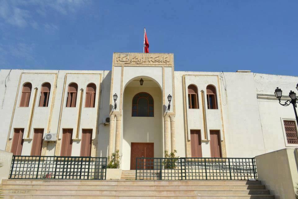 يوم دراسي حول الأوقاف  بالمعهد العالي للحضارة الإسلامية بتونس