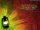 ramadan_kareem_27-1024x768 copy