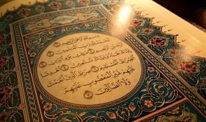 Faedah Surat Al Fatihah Ayat 6 dan 7