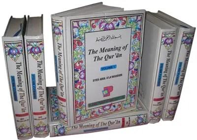 Tafheem-ul-Quran