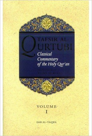 Tafsir al Qurtubi (Vol 1)