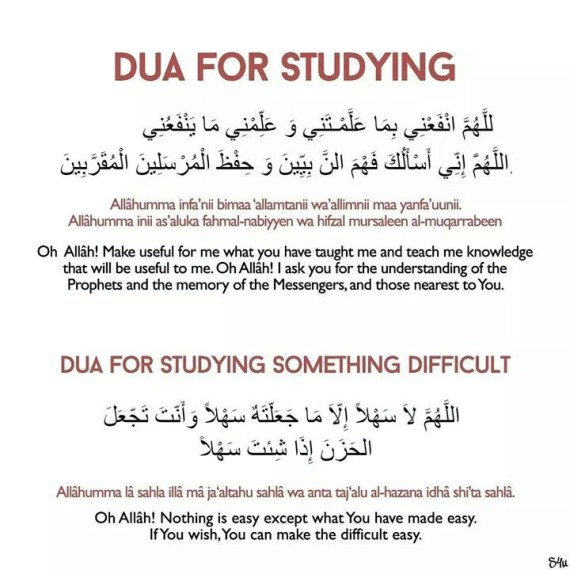 Dua for Studying and Tips to get good Marks in Exam - Islam