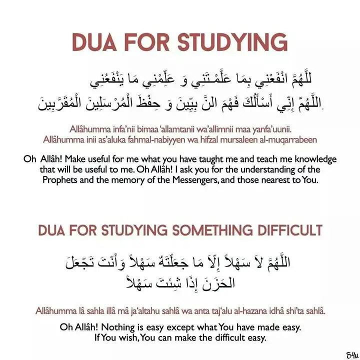 dua studying