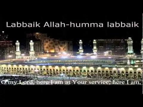 Labaik Allahuma Labaik | Islam Hashtag