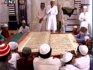 Gujarat claims to have world's Biggest Quran