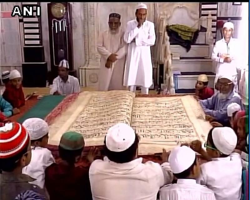 World's largest/biggest Quran in gujarat
