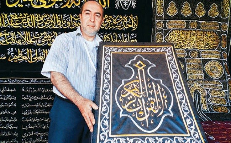 man-who-wrote-quran-with-gold