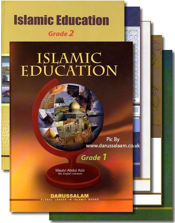 darussalam-text-books-for-children