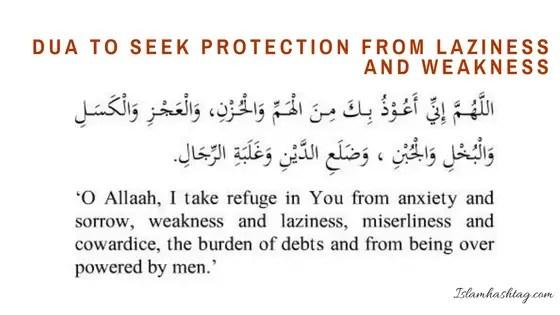 Dua to seek protection